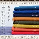 生地 11号 帆布 入学 入園 生地 50cm単位 3/12新色入荷!