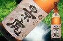 s【送料無料6本入りセット】(新潟)越乃景虎 龍 1800ml