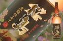 桜島黒 25度 1800ml
