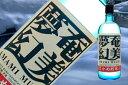 日本酒, 烧酒 - 【送料無料6本入りセット】奄美夢幻 30度 720ml