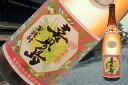 【送料無料6本入りセット】喜界島 25度 1800ml