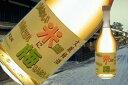 文蔵梅酒 720ml