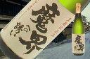 s【送料無料12本入りセット】魔界への誘い 25度 720ml
