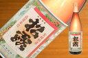(宮崎)松露 25度 720ml 芋焼酎