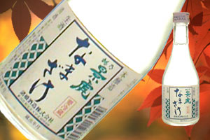 越乃景虎 なまざけ(日本酒)