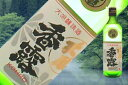お一人様一本限り(熊本)香露 大吟醸雫酒 720ml