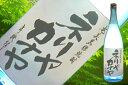 【送料無料6本入りセット】ネリヤカナヤ 25度 1800ml