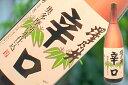 s【送料無料6本入りセット】澤乃井 辛口 1800ml奥多摩湧水仕込
