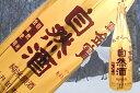 【送料無料6本入りセット】鳳金宝自然酒 純米原酒 1800ml優撰自然酒