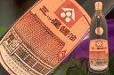 s【送料無料6本入りセット】(和歌山)三ッ星醤油 900ml 三ツ星醤油(みつぼししょ