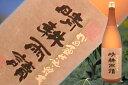 【晴耕雨読】晴耕雨讀 黒麹 かめ壷仕込・貯蔵 25度 1800ml