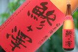 泽圭太,马鲭个月(即由马鲭鱼)特别诚Yone清酒1800毫升[鯵ヶ澤(あじがさわ)特別純米酒 1800ml]