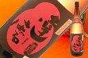 達磨(だるま)黒麹25度 1800ml