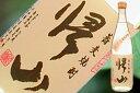 帰山 蕎麦(そば)焼酎 樽熟成 35度 720ml