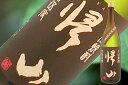 帰山 蕎麦(そば)焼酎 25度 1800ml