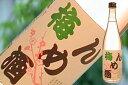 んめ酒 12〜13度 720ml