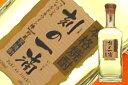 s【送料無料6本セット】フランスシャルドネワイン樽貯蔵芋焼酎 刻の一滴 33度 720ml