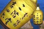 北海道、沖縄、離島は配送不可【送料無料1ケース10本入りセット】吉四六 びん 25度 720ml