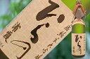 (宮城)浦霞 山廃純米大吟醸 「ひらの」 720ml 豪華ギフト箱入りギフトに最適