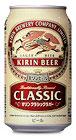 s【送料無料】キリンクラシックラガー 350ml缶3ケースセット