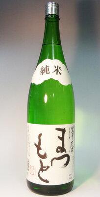(京都)澤屋まつもと 純米酒 1800ml