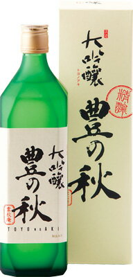 s【クール便送料無料12本入りセット】(島根)豊の秋 大吟醸中取り 720ml