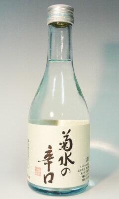 (新潟)菊水の辛口 本醸造 300ml