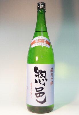 惣邑 純米吟醸 1800ml