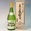 栄光富士 手造り大吟醸古酒屋のひとりよがり 720ml限定販売品