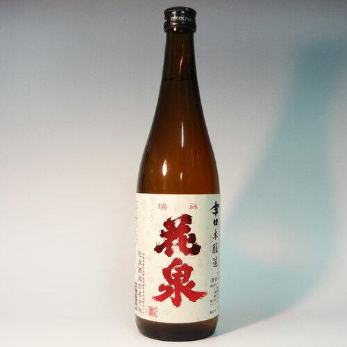 花泉 本醸造 辛口 720mlの商品画像
