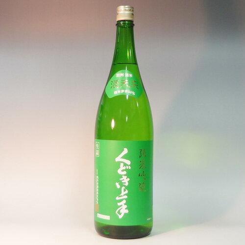 1本限りでお願いします十四代から託された米くどき上手純米吟醸酒未来1800ml