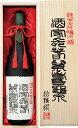s【送料無料3本セット】(高知)酒家長春萬寿亀泉 1800ml 純米大吟醸原酒 木箱入
