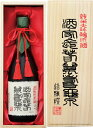 s【送料無料6本セット】(高知)酒家長春萬寿亀泉 720ml 純米大吟醸原酒