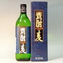 青酎(あおちゅう)麦焼酎 35度 700ml 箱入り 青ヶ島酒造