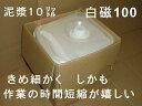 Imgrc0063215389