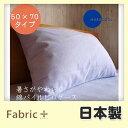 暑さがやわらぐ綿パイル ピロケース50×70cm用接触涼感加工マルクール加工《日本製 ショートパイル