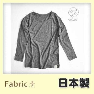 Tシャツ レディース オーガニックコットンガーゼカットソー ファブリックプラス