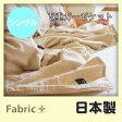 5重ガーゼケット キルト シングルサイズ【140×190cm】【日本製 寝具 シングル用】【ファブリックプラス Fabric Plus】