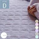 敷きパッド 綿パイル敷きパッド 涼感加工 ダブルサイズ アイボリー ベージュ ピンク グレー ブルー パープル 日本製 ファブリックプラス Fabric plus 暑さがやわらぐ綿パイル敷きパッド ダブル