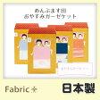 おやすみガーゼ シングル日本製プリントガーゼケット国際規格エコテックス認証