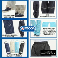 ��OUTDOOPRODUCTS�ۤϤÿ�쥤��ѥ��OUTDOORPRODUCTS�����ȥɥ��ץ�����ĥ����ȥɥ��˽����ѥ��ǥ������İ����������쥤�������å��̶��̳إ��졼�֥롼�ͥ��ӡ��֥�å��ե�������������