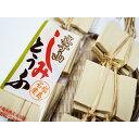 令和元年産福島県会津産ひとめぼれ30kg(5kg×6袋)