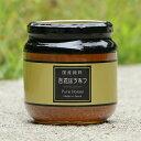 国産純粋はちみつ 600g 日本製 はちみつ ハチミツ ハニー HONEY 蜂蜜 瓶詰 国産蜂蜜 国産ハチミツ 非加熱