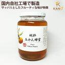 純粋みかんはちみつ 1000g(1kg) はちみつ ハチミツ ハニー HONEY 蜂蜜 瓶詰 ミカン 蜜柑ハチミツ 非加熱国内自社工…