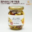 ナッツハニー 155g カナダ産はちみつと4種類のナッツ使用 ハチミツ ハニー HONEY 蜂蜜 瓶詰 カシューナッツ アーモン…