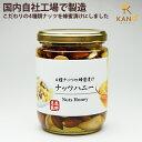 ナッツハニー 270g カナダ産はちみつと4種類のナッツ使用 ハチミツ ハニー HONEY 蜂蜜 瓶詰 カシューナッツ アーモン…