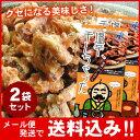 塩辛、干しちゃった20g×2袋セット(乾燥イカ塩辛珍味)