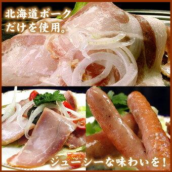千歳ラム工房 北海道 肉の山本 にくやまハム ...の紹介画像2