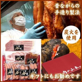 千歳ラム工房 北海道 肉の山本 にくやまハム ...の紹介画像3