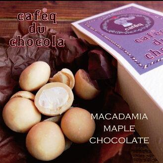 marukaku-東京咖啡 de 槭樹堅果巧克力巧克力數量有限非適合小退休返回巧克力糖果婚禮謝謝搬運工問候母親節這一天